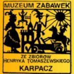Barwy-szkla-2012-Miejskie-muzeum-zabawek