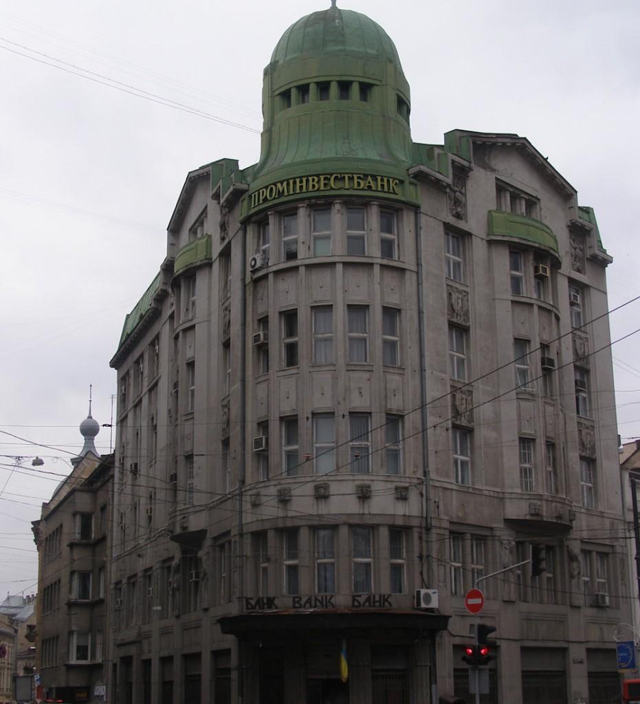 Lwów. Bank Praski ul. 3 maja 9 (fot. autor)