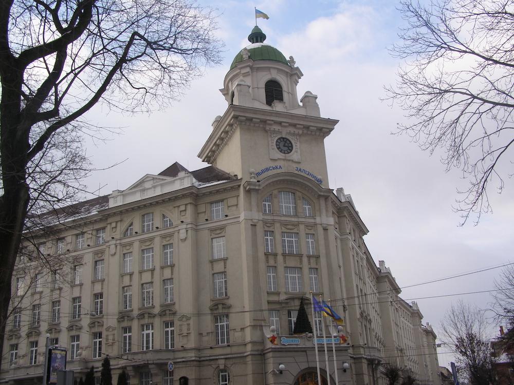 Gmach dyrekcji kolei we Lwowie
