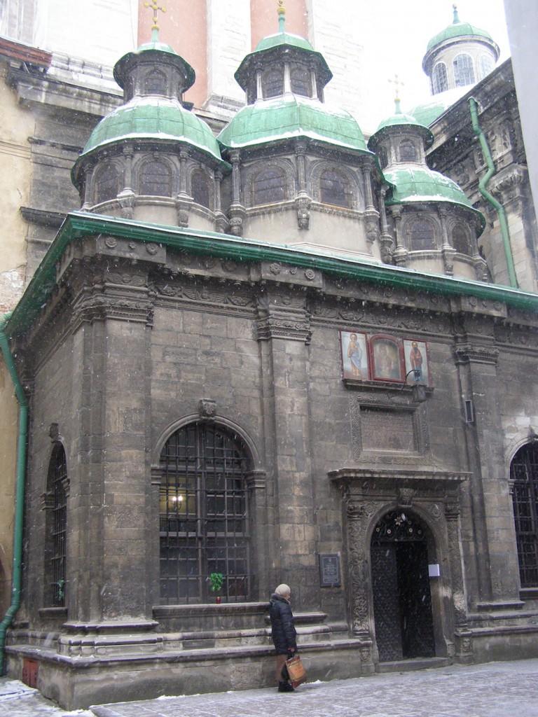 Kaplica Trzech Hierarchów we Lwowie